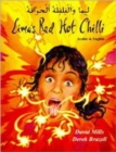 Image for Lima's red hot chilli