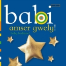 Image for Babi Amser Gwely/Baby Bedtime
