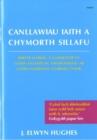 Image for Canllawiau Iaith a Chymorth Sillafu - Argraffiad Newydd