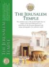 Image for The Jerusalem temple