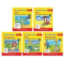 Image for Phonics Readers : Set 1