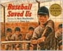 Image for Baseball saved us