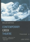 Image for Contemporary Greek theatreVol. 2