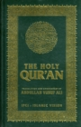 Image for The Holy Quran : Translation and Commentary by Abdullah Yusef Ali