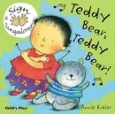 Image for Teddy bear, teddy bear!