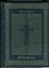 Image for Douay-Rheims and Clementina Vulgata : English-Latin Bible