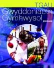 Image for TGAU Gwyddoniaeth Gymhwysol - Dwyradd