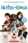 Image for Hotel for dogs