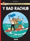 Image for Y bad Rachub