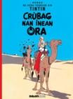 Image for Crubag nan inean áora