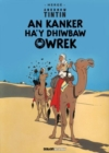 Image for An kanker ha'y dhiwbaw owrek