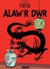 Image for Tintin  : alaw'r dwr