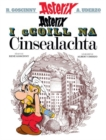 Image for Asterix agus plandcâail na gaille
