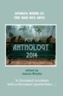 Image for The pop up anthology 2014