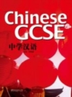 Image for Chinese GCSE Student Book Vol.1