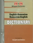 Image for English-Romanian & Romanian-English One-to-One Dictionary