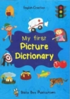 Image for My first picture dictionary  : English-Croatian