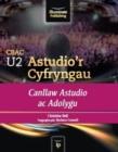 Image for CBAC U2 Astudio'r Cyfryngau Canllaw Astudio ac Adolygu