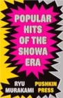Image for Popular hits of the Showa era