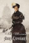Image for Anna Karenina - ???? ???????? (Illustrated)
