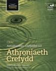 Image for CBAC Astudiaethau Crefyddol U2 Athronaieth Crefydd