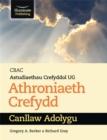 Image for CBAC Astudiaethau Crefyddol UG Athroniaeth Crefydd Cannllaw Adolygu