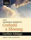 Image for CBAC Astudiaethau Crefyddol UG Crefydd A Moeseg Canllaw Adolygu