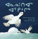 Image for Grandmother Ptarmigan (Inuktitut)