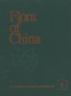 Image for Flora of China, Volume 6 - Caryophyllaceae through Lardizabalaceae