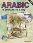 Image for Arabic in 10 Minutes a Day