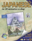 Image for Japanese in 10 minutes a day