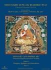Image for Mongolian Buddhist Art