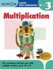 Image for Grade 3 Multiplication