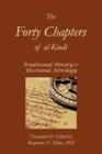 Image for The Forty Chapters of Al-Kindi