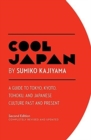 Image for Cool Japan: A Guide to Tokyo, Kyoto, Tohoku and Japanese Culture Past and Present