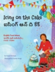 Image for Icing on the Cake - English Food Idioms (Telugu-English) : ?????? ??? ? ????