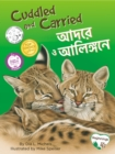 Image for Cuddled and Carried (English/Bengali)