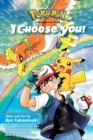 Image for Pokâemon the movie  : I choose you!