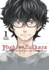 Image for Yoshi no ZuikaraVol. 1