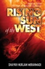 Image for Rising Sun of the West : Kitab al Irshad - The Book of Spiritual Guidance (Full Colour Edition)