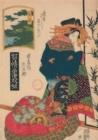 Image for Carnet Blanc, Estampe Femme de Dos, Japon 19e