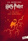 Image for Harry Potter a l'ecole des sorciers