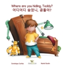 Image for Where are you hiding, Teddy? - 어디어디 숨었니, 곰돌아?
