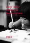 Image for Chinese literacy learning in an immersion program