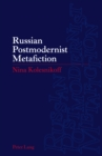 Image for Russian postmodernist metafiction
