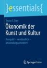 Image for OEkonomik Der Kunst Und Kultur : Kompakt - Verstandlich - Anwendungsorientiert