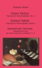 Image for Chess Tactics, Vol. 2 : Training for Intermediates
