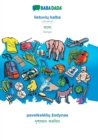 Image for BABADADA, lietuviu kalba - Bengali (in bengali script), paveiksleliu zodynas - visual dictionary (in bengali script) : Lithuanian - Bengali (in bengali script), visual dictionary