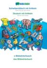 Image for BABADADA, Schwiizerdutsch mit Artikeln - Deutsch mit Artikeln, s Bildwoerterbuech - das Bildwoerterbuch : Swiss German with articles - German with articles, visual dictionary