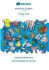 Image for BABADADA, American English - Tatar (in cyrillic script), pictorial dictionary - visual dictionary (in cyrillic script) : US English - Tatar (in cyrillic script), visual dictionary